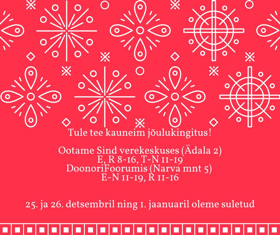 Merry Christmas! (2)